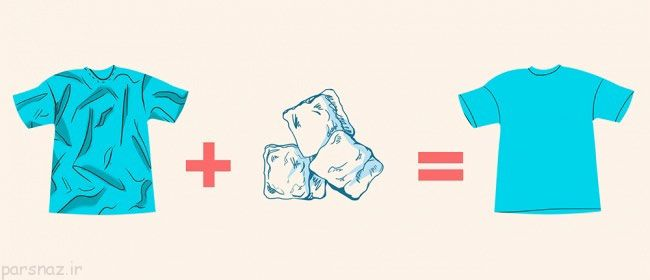 لباس خود را بدون اتو زدن صاف کنید