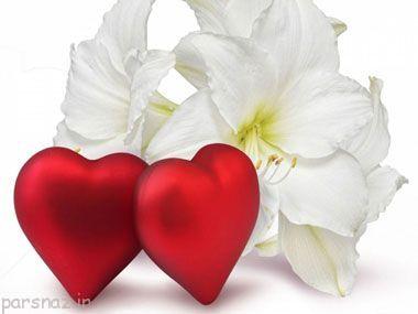 داستان عاشقانه و رمانتیک زیبا