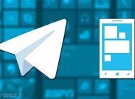 در تلگرام حتما از  Secret chat استفاده کنید
