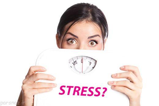 تاثیر استرس در چاقی و لاغری افراد