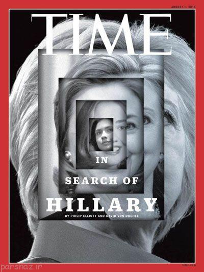 هیلاری کلینتون زنی پر از رمز و راز