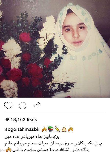 زیباترین تصاویر بازیگران و ستاره های ایرانی (117)