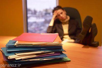 وقتی برای کار خود انگیزه ندارید