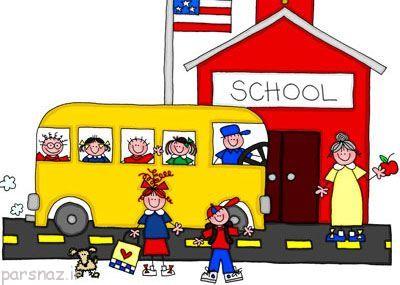 قصه کودکانه سارا به مدرسه می رود