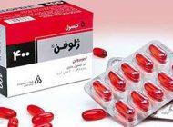 مصرف زیاد ژلوفن و عوارض آن روی بدن