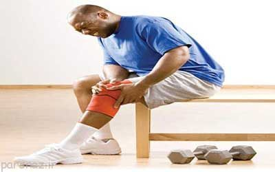 معنی درد اعضای بدن هنگام ورزش