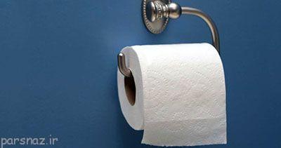 همه مشکلاتی که دستمال توالت ایجاد می کند