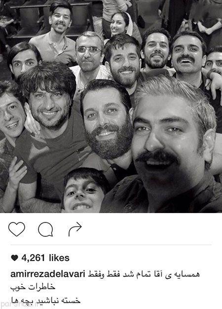 عکسهای داغ بازیگران و ستاره های سرشناس ایرانی (112)