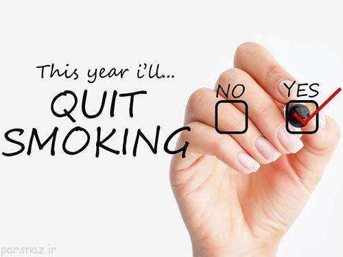 در خود عادت های جدید ایجاد کنید