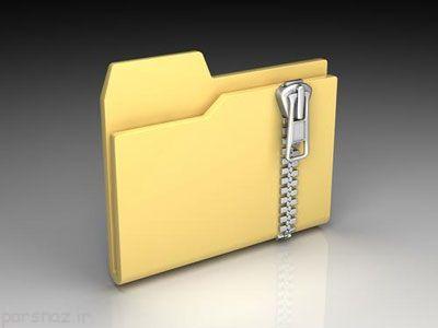 آموزش گذاشتن پسورد روی فایل فشرده