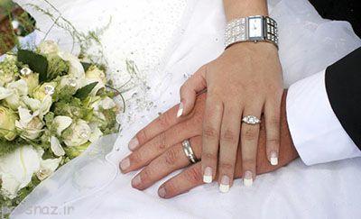 لزوم خودشناسی قبل از زندگی مشترک