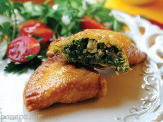 طرز تهیه پیراشکی مرغ و سبزی خوش طعم