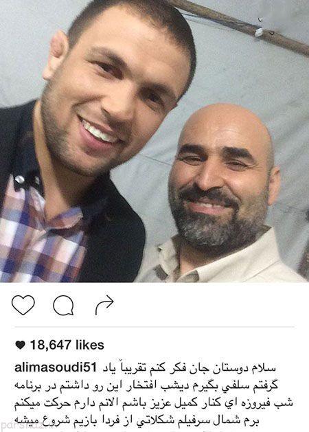 عکسهای جذاب بازیگران و چهره ها در شبکه های اجتماعی (106)