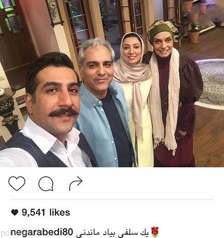 عکسهای بازیگران و زنان و مردان هنرمند ایرانی (116)