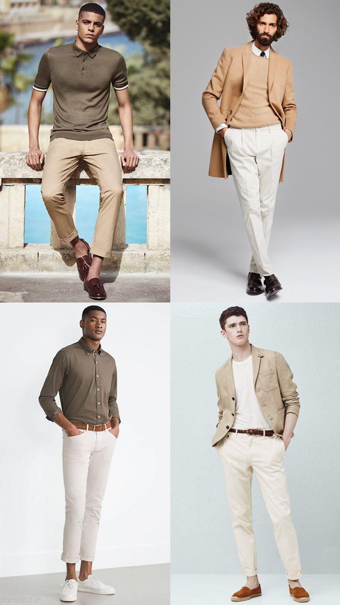 کاربرد رنگ های خنثی در لباس مردانه