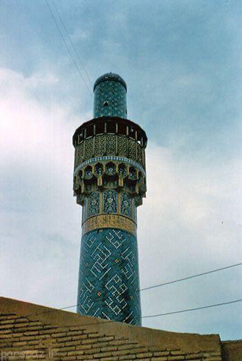 شهر اصفهان در دهه 1330 به روایت عکس