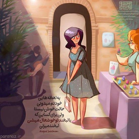 عکس نوشته عاشقانه فقط رمانتیک ها بخوانند