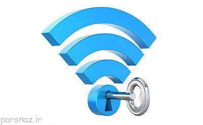 روش های جلوگیری از هک شدن وای فای