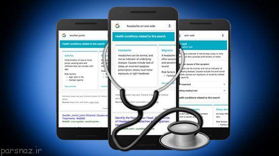گوگل برای درمان سرطان برنامه دارد