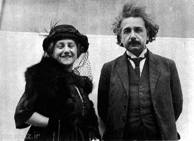 اینشتین در زندگی خصوصی با همسر