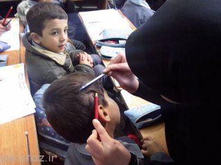 بهداشت پوست و مو در دانش آموزان