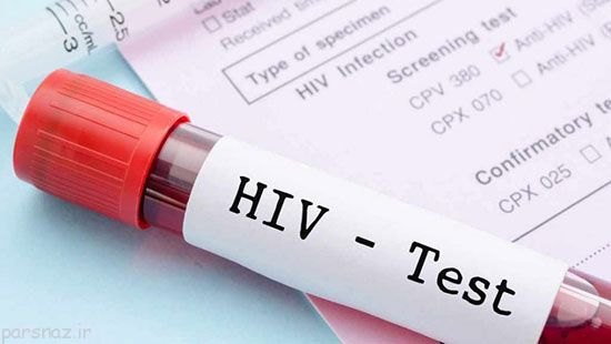 مصاحبه با فردی که ایدز دارد