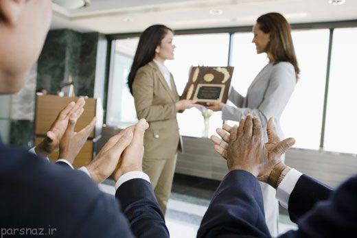 استراتژی مناسب شرکت ها در قبال کارمندان