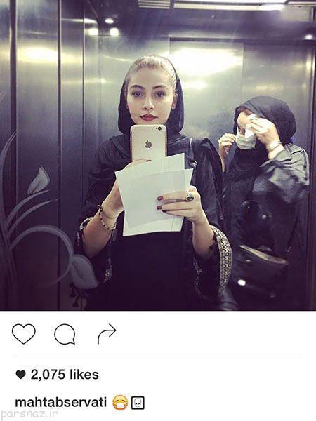عکسهای جدید بازیگران و سوپر استارهای ایرانی (120)