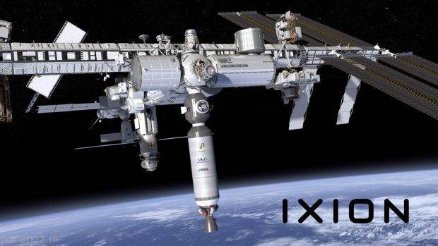 ناسا قصد ساخت زیستگاه فضایی دارد