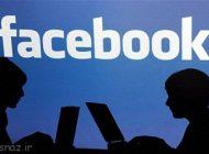 حذف عکس دختر برهنه در فیسبوک خبرساز شد