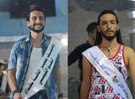 عکسهای مراسم انتخاب زیباترین مرد