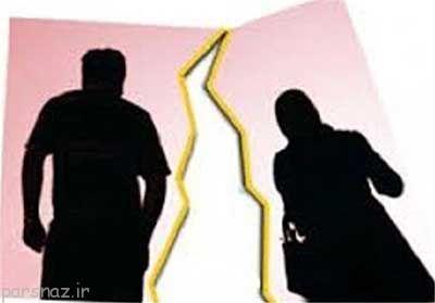 اشتباهات آقایان پس از جدایی و طلاق