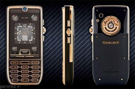 لوکس ترین گوشی های دنیا که شما ندیده اید