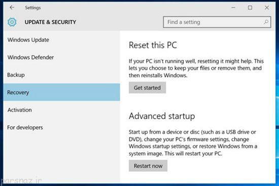 سرعت کامپیوتر خود را افرایش دهید