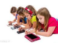 دسترسی کودکان به موبایل درست یا غلط؟