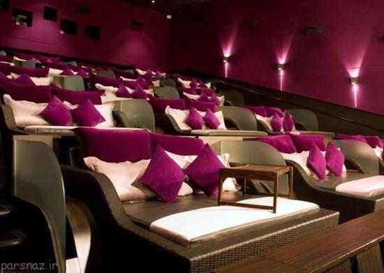 سینماهای جالب و دیدنی در دنیا +عکس