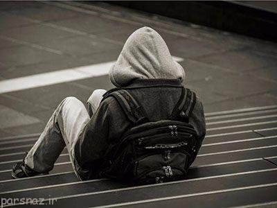 تاثیر شادی و غم در زندگی روزمره مردم