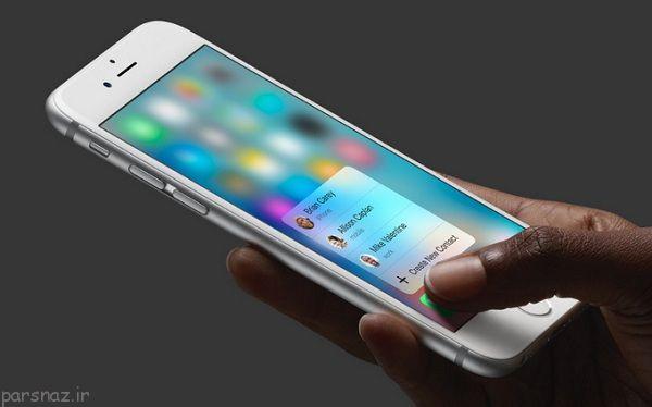 گران ترین گوشی های موجود در ایران