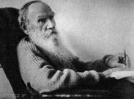 درباره اثر مرگ ایوان ایلیچ از لئو تولستوی