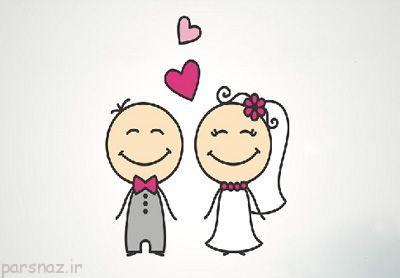 اس ام اس و پیامک تبریک سالگرد ازدواج به زوج ها