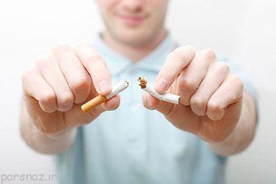 سیگار خداحافظ برای همیشه