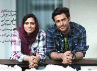 محمدرضا گلزار بعد از غیبت طولانی به سینما بازگشت