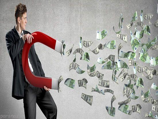 روش هایی برای بهبود اوضاع مالی