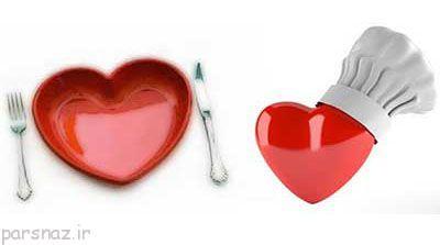 پخت و پز خانم ها و بهبود روابط با همسر