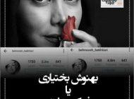 چهره های داغ و خبرساز هفته قبل +عکس