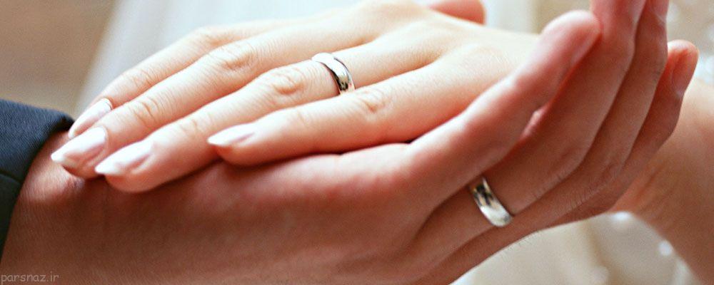 زوج های خوشبخت و نکات جالب زندگی