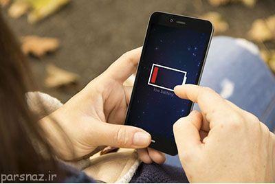 سایت ها می فهمند گوشی ما چقدر باتری دارد