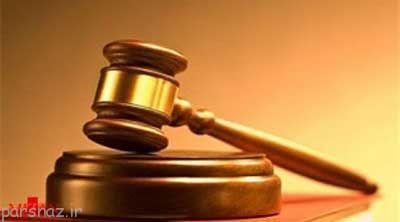 دادسرا و دادگاه