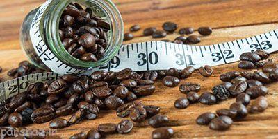 مصرف قرص کافئین برای لاغر شدن