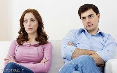 حل مشکلات همسران در 8 مرحله